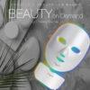 Project E-Beauty - drahtlose 7 Farben LED Maske, Hals + Gesicht, Photon LED Gesichtsbehandlung - Beautygeschenk